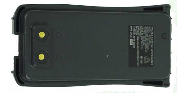 Uniden Replacement Battery For ATLANTIS250-BK And MH120